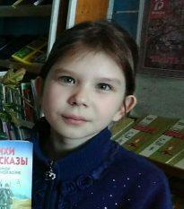 Верховцева Яна, 10 лет, с. Доронинское