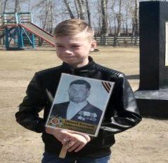 Дорожков Кирилл, 12 лет, с. Танга33
