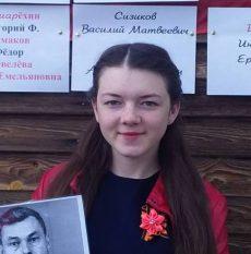 Лебедева Наталья, 15 лет, с. Николаевское