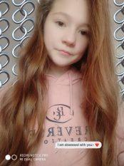 Патрина Дарья, ученица 6 «В» класса, с.Улеты5