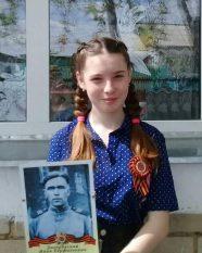 Селезнёва Виктория Сергеевна,12 лет с.Николаевское